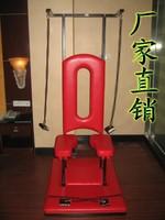 Sauna cattle archetypical , plolicy chair hotel chair sex chair chair