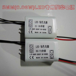 Wholesale Price Electronic Led drive power external power supply 10 - 120 beads led ceiling light pendant light transformer led(China (Mainland))