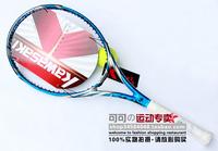 Free shipping high quality Kawasaki KAWASAKI craze 460 blue all the carbon tennis racket