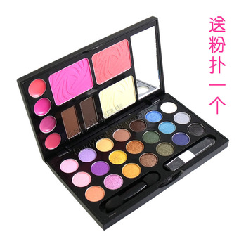Dannie make-up box make-up set cosmetic box makeup palette set blush powder eye shadow eyebrow