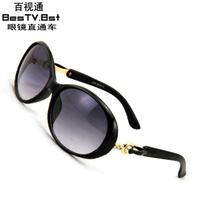 Star fashion women's sunglasses large frame sunglasses anti-uv diamond sunglasses travel