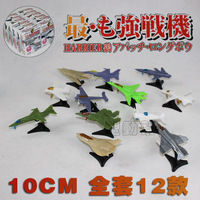 Toy fighter assembling model toy fighter helicopter attack aircraft 12