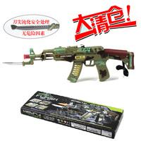 Child Electric Toy Acoustooptical Ak47 Rifle Belt Electric Gun Toy Gun