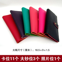 Free Shipping 2013 new 10pcs/lot Women's Fashion Leisure wallet Standard wallet 6 Colors---001