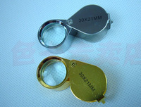 30 x 21mm Glass Jeweler Geology  Antique Loupe Eye Magnifier Magnifying Free Shipping