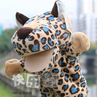 Animal toy NICI puppet doll Finger Puppet Pattern leopard