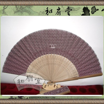 Female fan folding fan cloth fan - purple  2pcs/lot