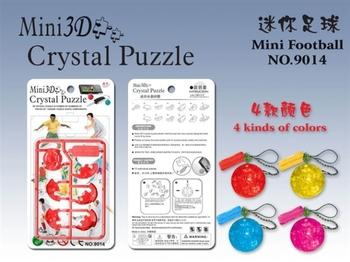 3d football mini crystal puzzle crystal three-dimensional puzzle football puzzle cell phone accessories key chain