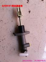 Clutch master cylinder brake shoe brake pads
