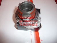 Super clutch release bearing