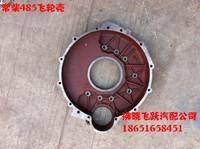 Super 485 flywheel ring gear