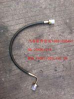 DF dong feng Super brake plumbing hose brake tubing