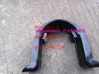 DF Dongfeng Super mount drive shaft shackle mount