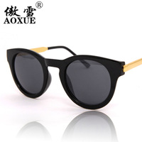 Bird sunglasses glasses vintage style fashion all-match female male psy