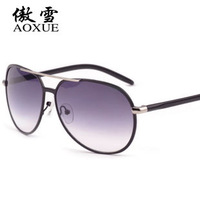 Women's sunglasses polarized sunglasses glasses sunglasses fashion star style mirror driver male