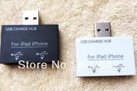 Double USB output, USB CHARGE HUB expander