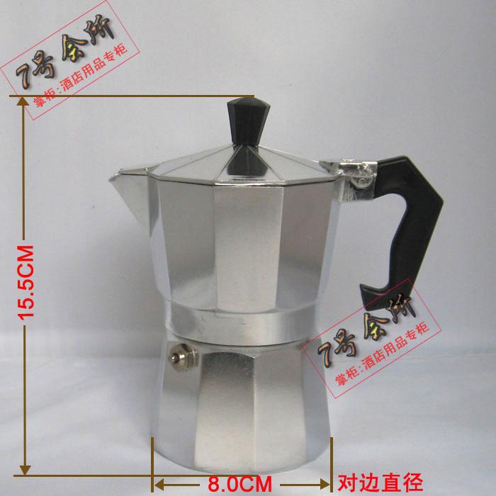 Aluminum coffee pot aluminum mocha pot 3 - 9 silicone pad(China (Mainland))