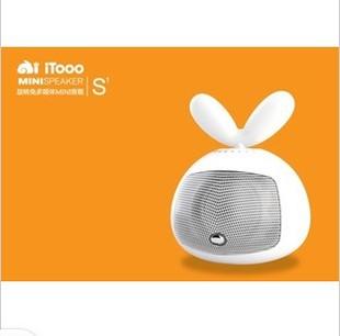 Lenovo wow ! dea series itooo s1 rotation rabbit multimedia mini speaker computer speaker(China (Mainland))