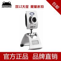 Free shipping Anc webcam dionysius hd720p hd night vision webcam belt