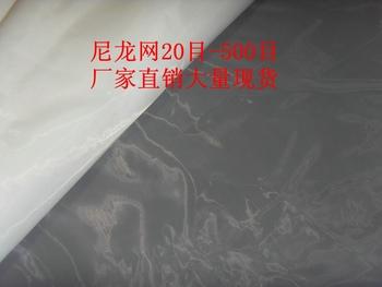 Nylon gauze nylon filter mesh liquid paint filter mesh filter cloth