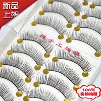 Taiwan Handmade Japan Thick Delicate Design False Eyelashes Fake Eye Lashes Extension Makeup 50pairs/lot TW017