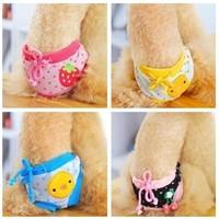 Hot Sale five Colors Pet Cat Dog Pants Free Shipping Apparel physical pant mix color mix design petco