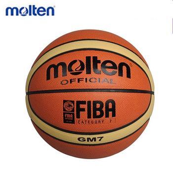 Molten gm7 basketball high quality PU ball gift basketball bag
