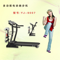 Multifunctional running machine 9007