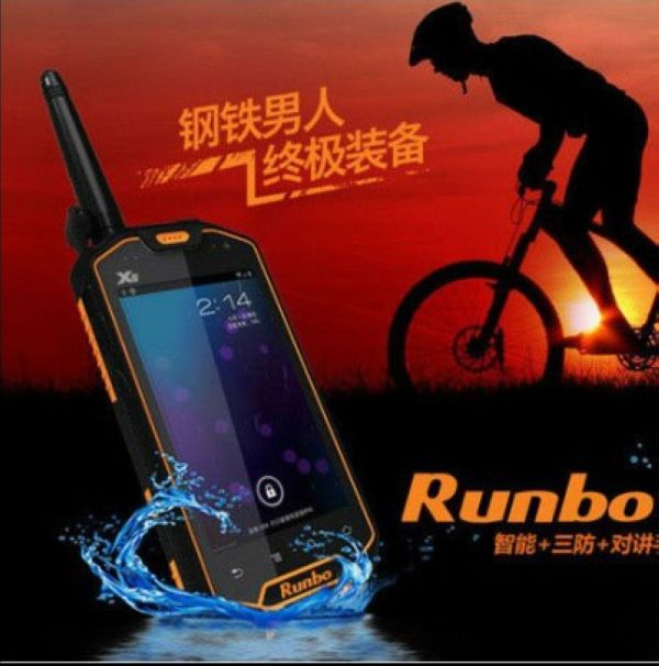 Newarrival Runbo X5 Waterproof Mobile phone ,Support Multiunit Interspeak phone Free GPS Naviagation Android mtk6577 Freeship(China (Mainland))