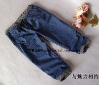 2013 spring and summer casual harem pants jeans shorts loose female knee-length pants capris plus size pants