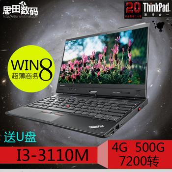 Thinkpad x230i 2306b66 i5-3210m 4g 500g win8 usb flash drive