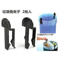 2pcs/bag Garbage Can Waste Bin Trash Can Bag Clips hangers racks Holder free shipping