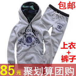 Male set sweatshirt pullover with a hood men&#39;s clothing set plus size(China (Mainland))