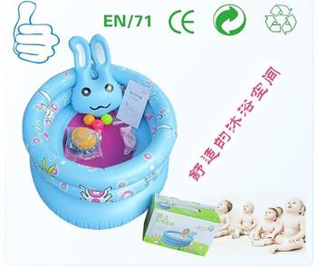 Soah Brand Portable child inflatable bathtub child bath basin thickening with net infant bathtub