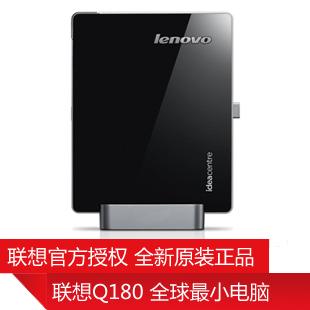 Lenovo q180 desktop computer htpc mini host pardew full hd(China (Mainland))