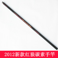 Dhole   7.2 meters carbon hand pole fishing rod fishing tackle fishing rod ultra-light