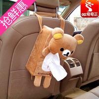 Car cartoon hanging chair back and tissue box bear tray set car