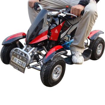 Hot-selling 49cc mini four wheel atv stroke atv