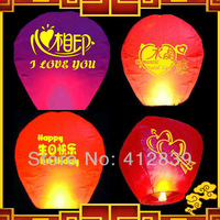Free shipping 5pcs/lot Mixed color sky lantern oval shape Ufo balloon wishing lamp with pictures New
