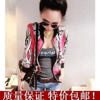 2013 spring outerwear female sun protection clothing outerwear female spring and autumn short jacket coat spring women's