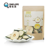 Flower tea weight loss melon ,slimming fruit  50g