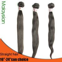 Wholesale Mixed size Hair Extension Malaysia Hair Weaving Human Hair 3pcs/lot Free shipping