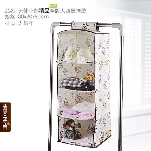Multi-purpose convenient foldable bear four-layer Hanging clothing Storage Organizer Bag(China (Mainland))