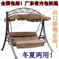 Swing swing chair rocking chair hanging chair swing outdoor furniture dual-use luxury swing