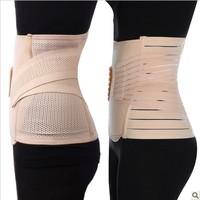 Free shipping!!!Abdomen drawing belt body shaping cummerbund astra postpartum girdle thin belt plastic belt breathable