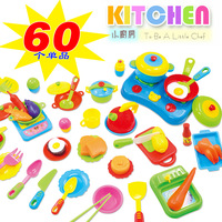 Free shipping Baby simulation Children kitchen fruit vegetable food earnest music educational toys