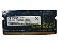 Lenovo y450 e40 y350 g450 2g ddr3 1333 notebook ram bar