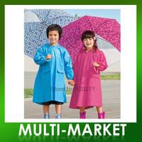Free shipping/ Wholesale Perspective Umbrella,Cartoon Children Umbrella,Lovely Umbrella For Kids
