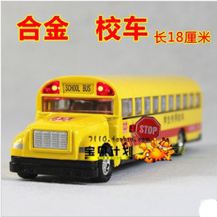 Toy car plain alloy bus the door school bus alloy car bus model