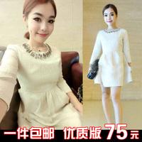 2013 spring women's fashion elegant beaded small half sleeve slim basic skirt plus size one-piece dress